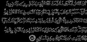 2_213 Surah al-Baqarah ayat 213