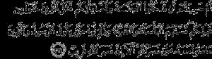 2_214 Surah al-Baqarah ayat 214